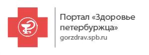Портал Здоровье петербуржца